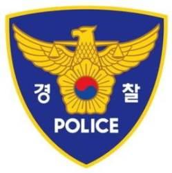 강남 대형교회 70명 한밤 충돌···호신용 스프레이도 뿌렸다