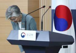 """강경화 """"구겨진 태극기, 정말 있을 수 없는 실수"""""""