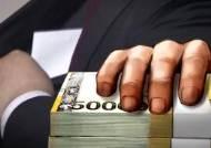 억대 선거자금 뿌린 조합장 후보·조합원 등 선거사범 14명 검거
