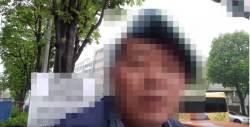 [단독] 7만명 본 '윤석열 살해협박'···檢 뜨자 삭제한 유튜브