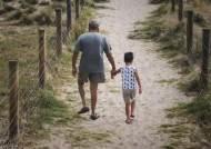 할아버지 생전에 받은 부동산, 유산 분배 때 불이익 될까요?