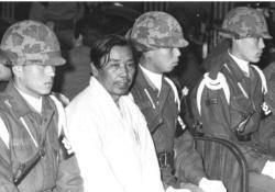 박정희 시해 김재규, 군 역사에서 복권 길 열렸다
