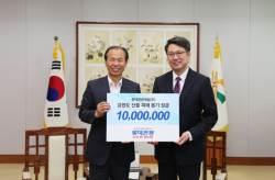 롯데관광, 강원도 <!HS>산불<!HE>피해 복구 성금 1000만원 전달