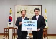 롯데관광, 강원도 산불피해 복구 성금 1000만원 전달