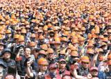 [사진] 민주노총, 7월 총파업 예고