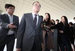 """[단독]검찰 """"공수처 법안도 문제 있다""""…곧 국회에 의견서 제출"""
