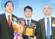 [의당 학술상] '옴진드기 감염' 획기적 검사법 연구한 김철우 교수 수상 영예
