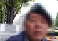 검찰, 윤석열 살해위협 유튜버 자택·스튜디오 압수수색