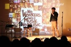 서울여자대학교, 인디음악 공연과 함께 '인디학개론, 다섯 번째 강의'