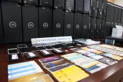 '업로드 자동화 프로그램'으로 음란물 110만건 유포한 일당 구속