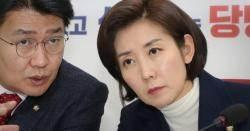 """靑 """"국민청원, 매크로 정황없다""""…나경원·정용기 '北 배후설' 일축"""