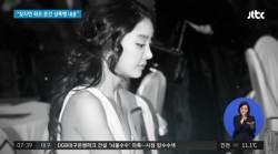 """""""장자연 <!HS>성폭행<!HE> 사실 진술한 적 없다""""…전 매니저 유감 표해"""