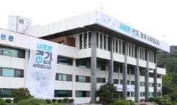경제 활성화ㆍ미세먼지…경기도, 1조 8902억원 추경 편성