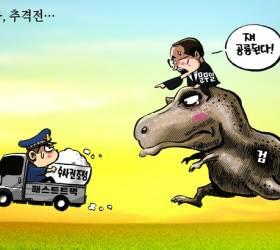 [<!HS>박용석<!HE> <!HS>만평<!HE>] 5월 3일
