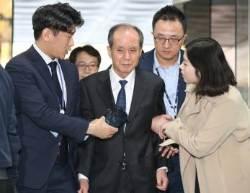 '가습기 살균제 의혹' SK케미칼 전 대표 구속기소