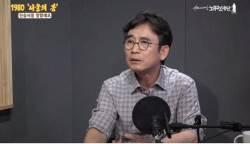"""유시민 """"서울대 비밀조직 지켜"""" vs. <!HS>심재철<!HE> """"진실 왜곡하는 재능 발휘"""""""
