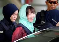 """'김정남 암살' 미궁 속으로…""""베트남 여성 오늘 석방"""""""