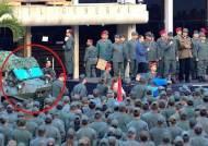 [서소문사진관]장갑차와 중무장 군인 호위 속 마두로, 군 기지 등장해...