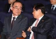 수사권 조정 검찰 반발에 '조직 이기주의' 언급한 박상기 법무장관