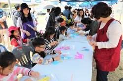 대한체육회, 어린이날 기념 국가대표선수촌 개방