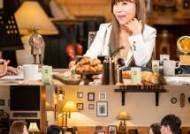 '대화의 희열2' 조수미, 상상초월 예술가의 삶 공개