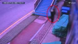 인권위 '의붓아버지 딸 살해 사건'관련, 경찰 상대 조사한다