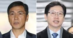 <!HS>김경수<!HE> 이어 안희정도…법정구속 후엔 '태평양'과 손잡는다