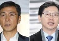 김경수 이어 안희정도…법정구속 후엔 '태평양'과 손잡는다