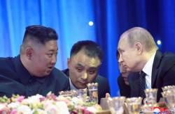 """""""<!HS>푸틴<!HE>도 FFVD 요구···김정은엔 불만스런 북러회담 결과"""""""