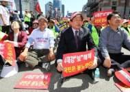 """김무성 """"청와대 폭파"""" 발언에…'내란죄 처벌' 청원 등장"""