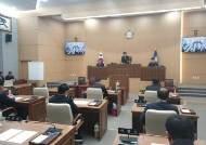 """'가이드폭행' 예천군의원 """"판결까지 의원직 유지"""" 신청했지만…"""