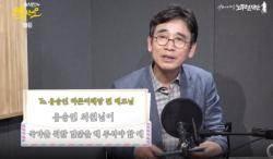 """유시민 """"유승민, 굉장히 존경…정치혁신 위한 결단 필요"""""""