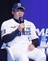 '오른 무릎 부상' 나성범, 전방십자인대·반월판 수술