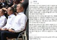 """""""'삭발 결의'는 식민지 잔재""""…한국당 삭발식 겨냥한 전우용"""