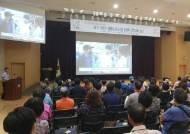 서울시 공공근로사업 참여자 5285명 모집한다