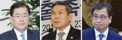 NSC 대신 긴급회의…'도발' 뺀 청와대 브리핑