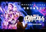 '어벤져스4' 폭풍 흥행, '타이타닉' 제치고 전세계 역대 2위