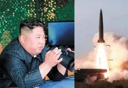 요격 힘든 신형 미사일···김정은 섞어쏘기 도발