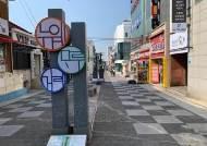 중국 단체관광 분위기 솔솔…제주 사드 냉각 해빙 기대감