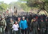 """베네수엘라 마두로 """"軍, 미국에 맞설 준비하라"""""""