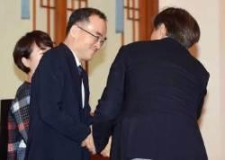 """조국 """"검찰 주장 '연방제형 자치경찰제'는 개헌 필요""""…검찰 주장 어떻길래"""