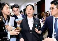 """[단독]권은희 등 여성의원 4명, 김관영 만나 """"빨리 사퇴하라"""""""