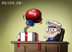 [<!HS>박용석<!HE> <!HS>만평<!HE>] 5월 6일