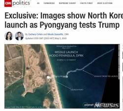 """北발사체 쏜 순간 흰 연기 포착…CNN """"단거리 탄도미사일"""""""