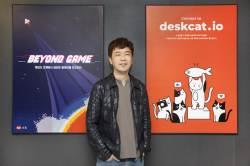 """[한국의 실리콘밸리, 판교]게임 개발자 김동건 """"학부모 표 얻으려 과한 규제…게임산업 못 큰다"""""""