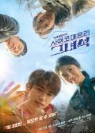 [진단IS] 주중은 2% 주말은 4%…지상파에 역공당한 tvN
