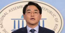 """박용진 """"이재용 대법 판결, 檢 삼바 수사 이후 내려져야"""""""
