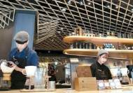 [라이프 트렌드] 원두 산지별 맞춤형 추출법…커피 취향 저격한 나만의 맛