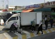 서울시, 보행자·가게물건·차량 뒤엉킨 전통시장길 정비한다