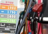 [미리보는 오늘] 유류세 인하폭 감소…기름값 얼마나 오를까